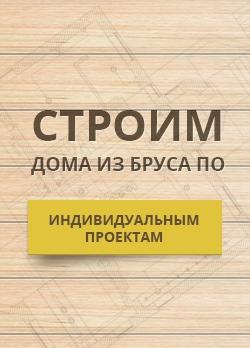 Москва купить дом на материнский капитал
