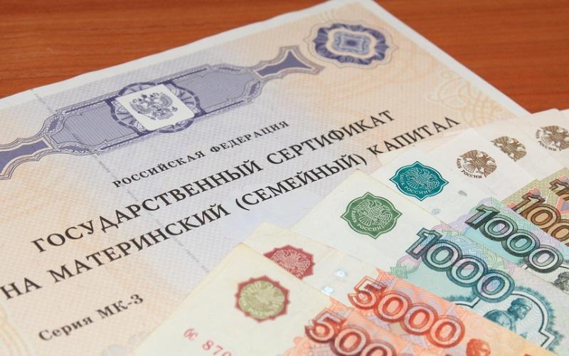 Перечень документов для восстановления паспорта